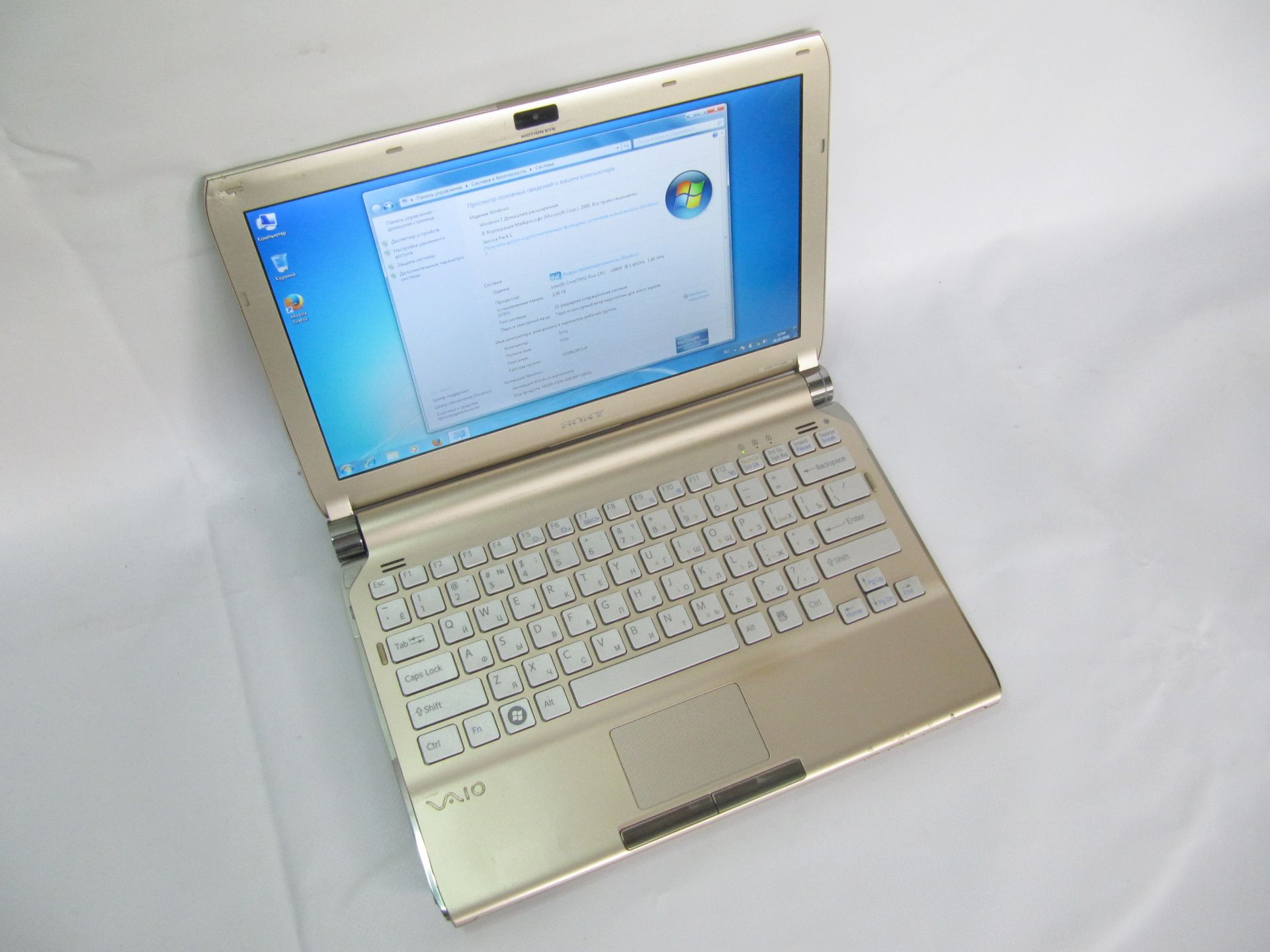 Субноутбук sony vaio pcg-tr2/b