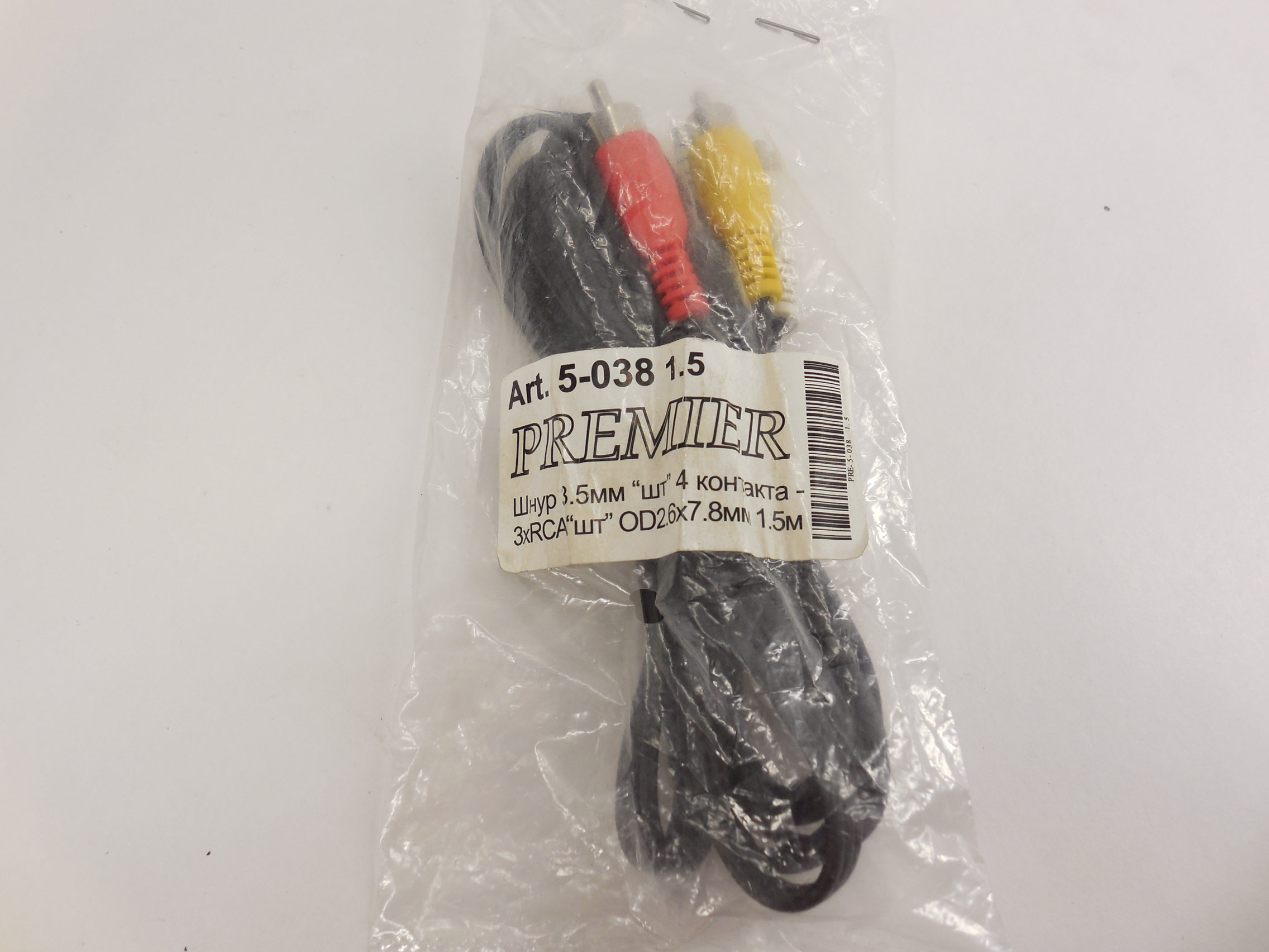 Кабель Premier Jack 3.5 (4pin) to 3xRCA - Pic n 258277