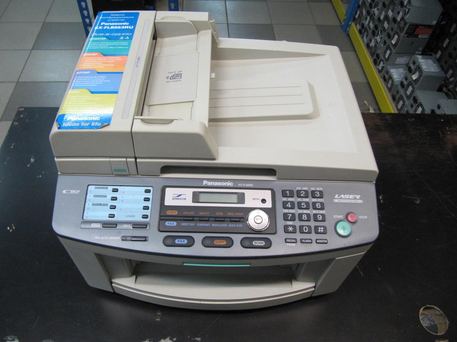 Продаю факс в хорошем состоянии, б/у