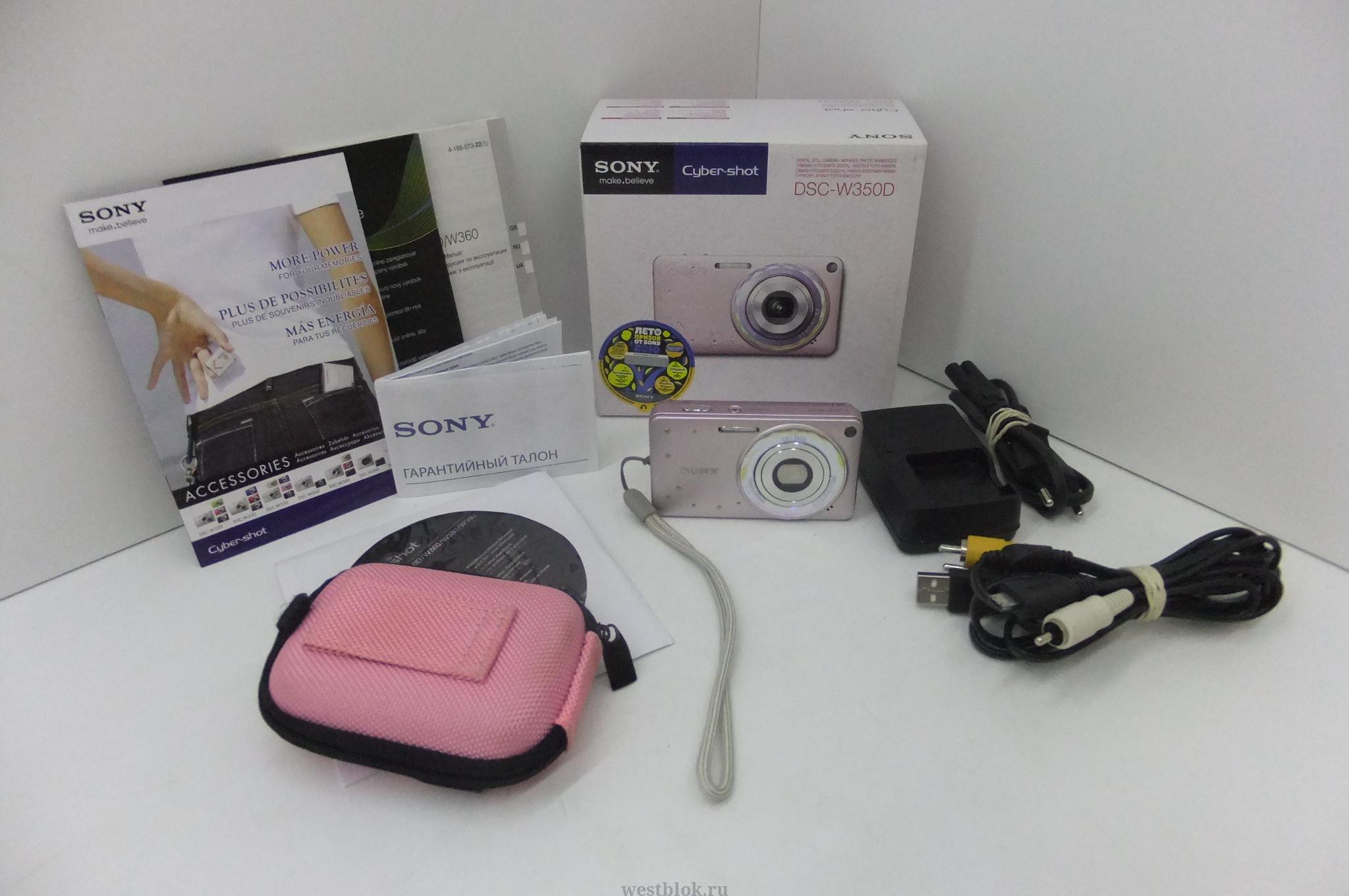 Пульт ДУ SAMSUNG 00013C /для видеомагнитофонов.