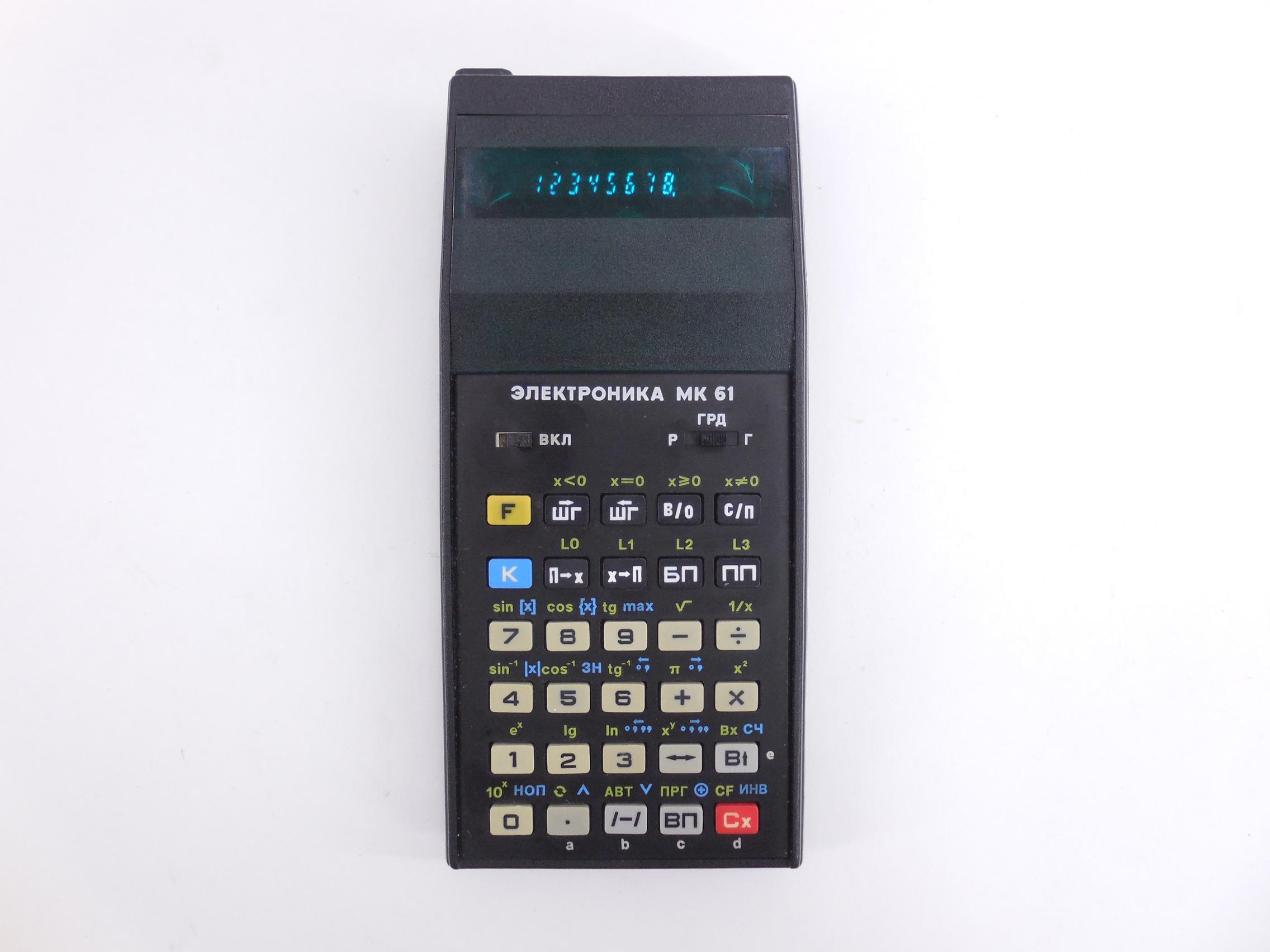 1079274.jpg