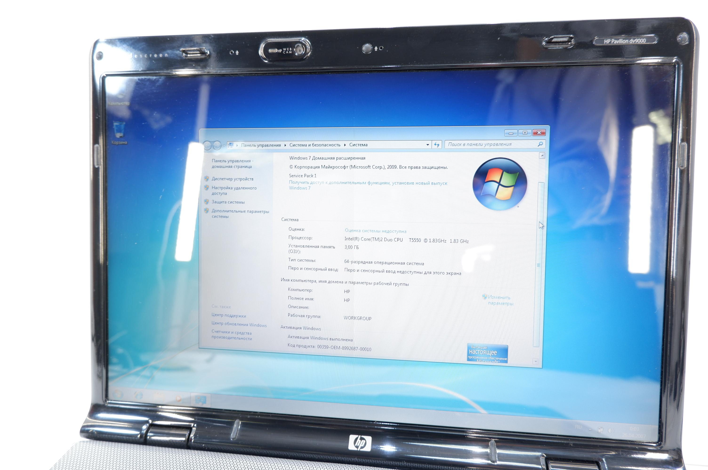 Wireless Driver for HP Pavilion dv9000 Windows 7