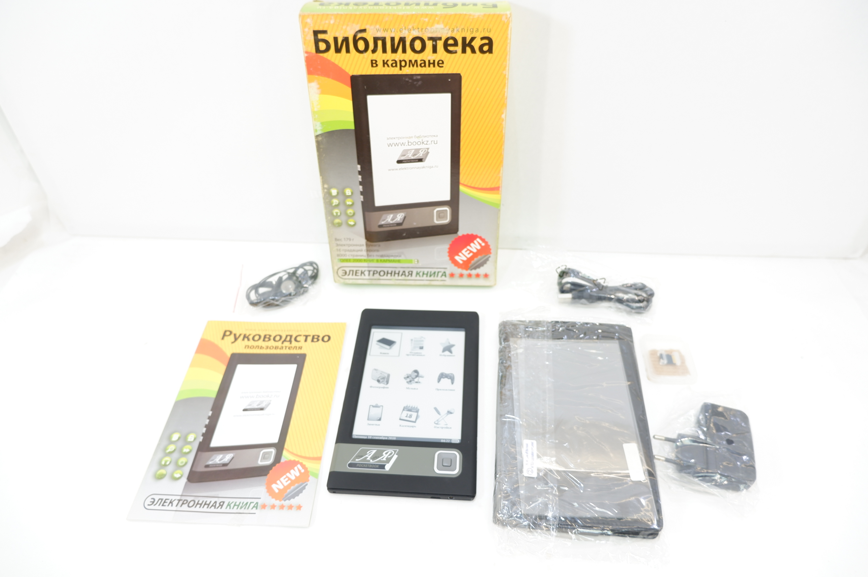Электронная книга PocketBook AZ101 - Pic n 283351