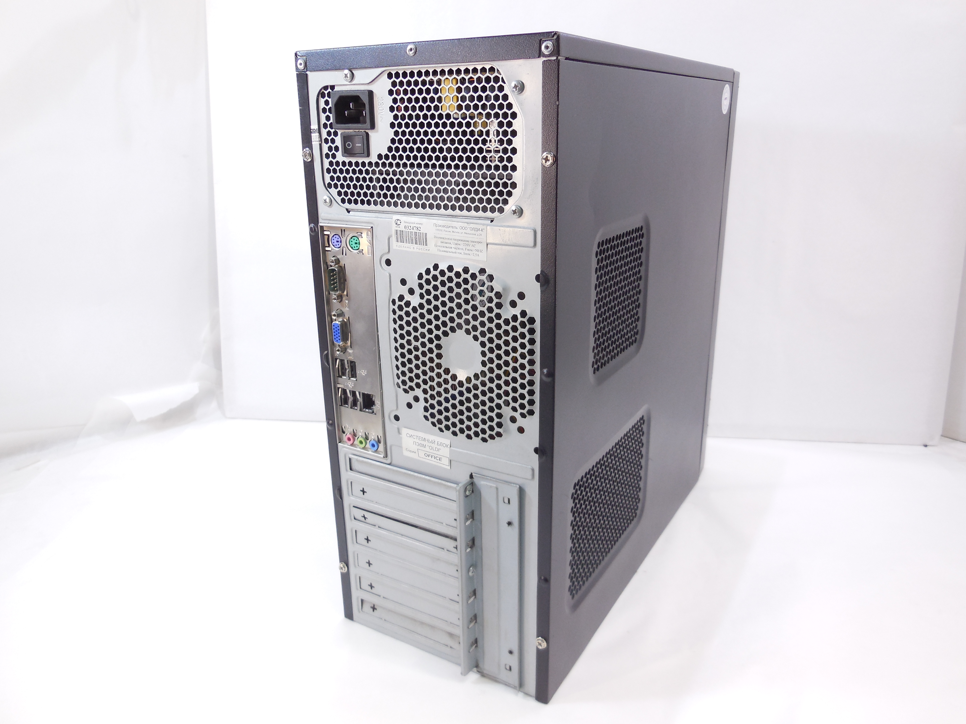 Комп. Intel Core 2 Duo E7200 2.53Ghz - Pic n 283430