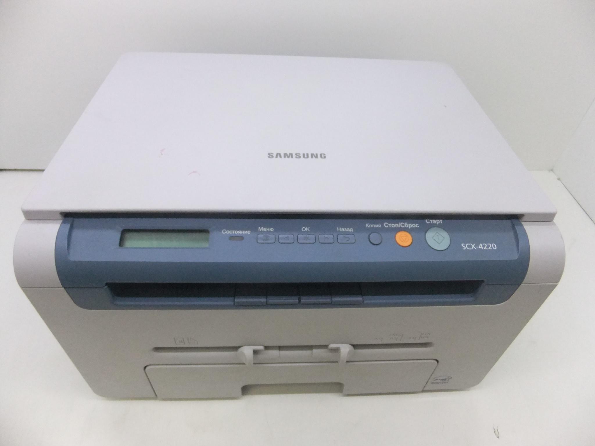 Почему принтер samsung scx-4220 не печатает