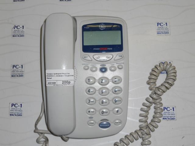 телефон atlinks rs29350-a инструкция