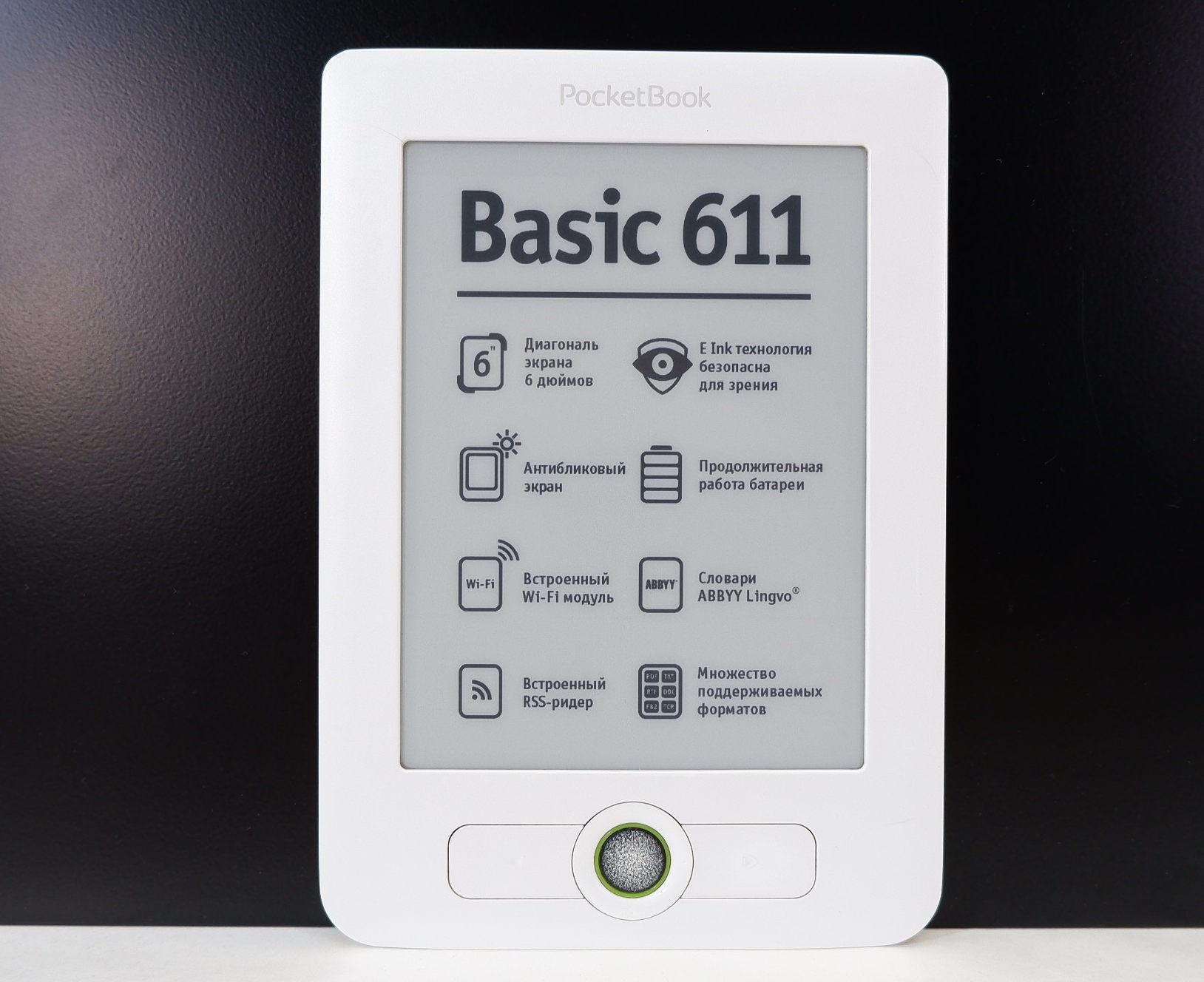 Электронная книга PocketBook Basic 611 - Pic n 291259