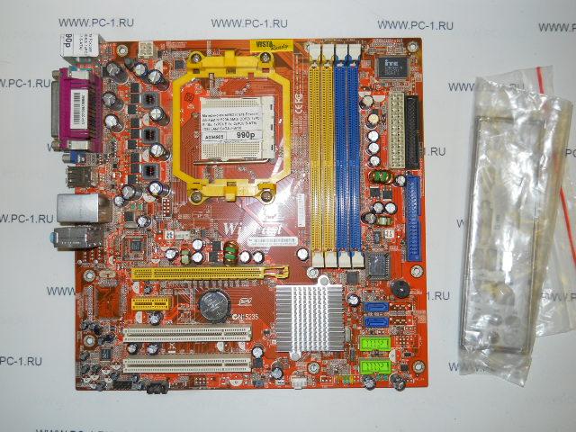 Foxconn Winfast N15235 Драйвер