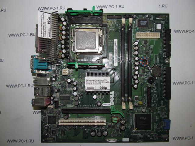 Foxconn ls 36 audio drivers Dell Computers & Internet