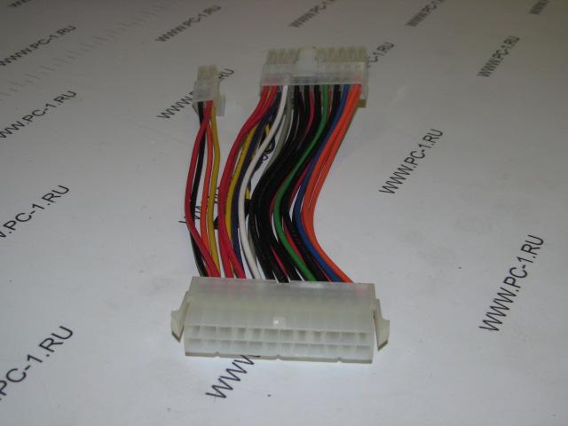 Переходник 20 pin 24 pin