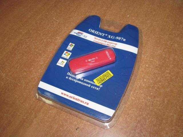 Купить Netgear Wireless-N 150 беспроводной Wi-Fi адаптер