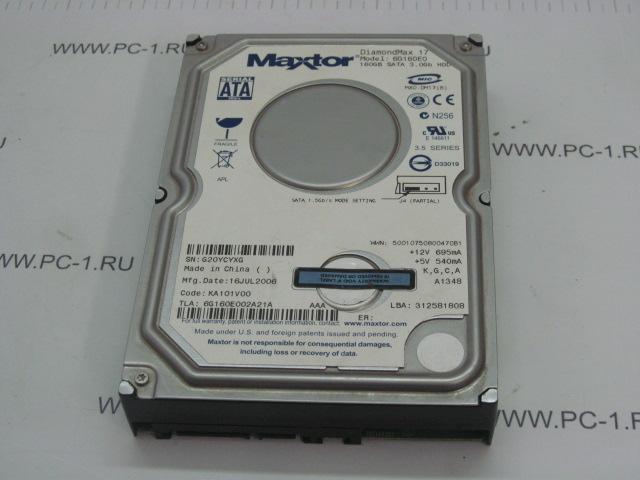 maxtor 6g160e0 driver