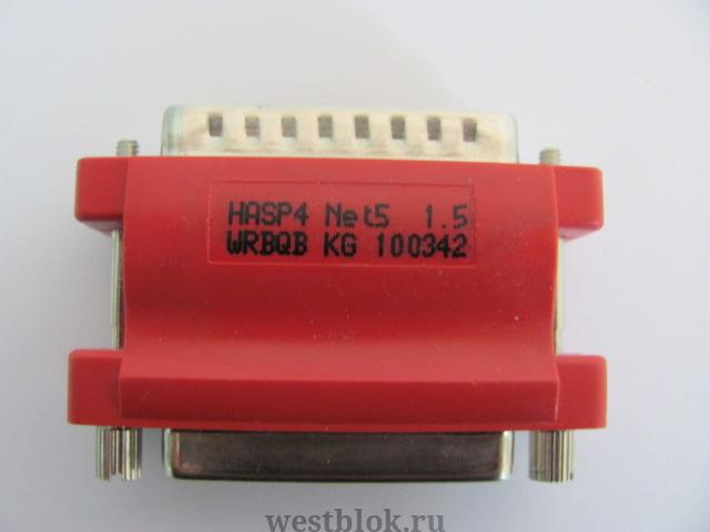 Купить 1с ключи lpt h4 net5 15 accnt и h4 net5 15 qxdxd, снять 1с ключи lpt h4 net5 15 accnt и h4 net5 15 qxdxd