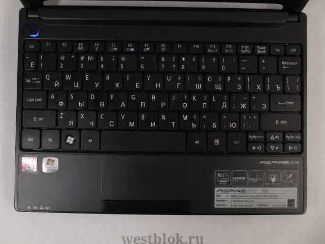 Foxweld Master 202 Инструкция