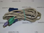Кабель для KVM Switch /PS/2 /VGA 3 метра