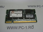 Модуль памяти SODIMM DDR333 1Gb PC-2700 Kingston