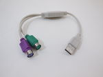 кабель-адаптер USB AM — 2xPS