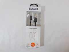 Кабель Qumo USB — Apple 8 pin Lightning 1.5м