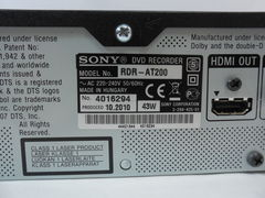 DVD/HDD рекордер Sony RDR-AT100 - Pic n 279162