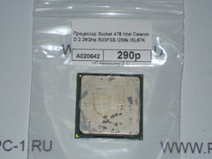 Процессор Socket 478 Intel Celeron D 2.26GHz